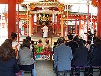 200px-Shichigosan_at_Ikuta_Jinja_Shrine[1]