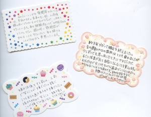 japanese005