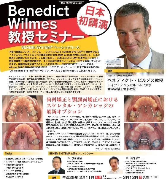 benefit pf jpg